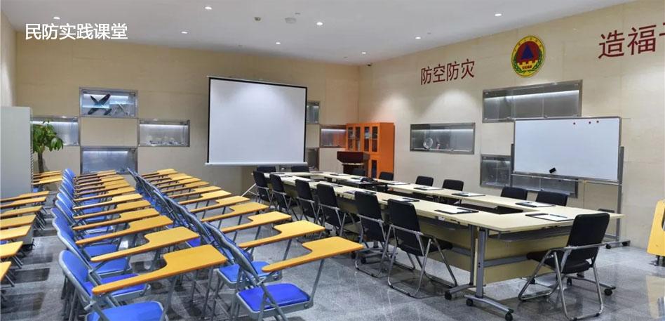 安全体验馆案例:提高安全意识、巩固民防知识――江苏省民防教育体验馆