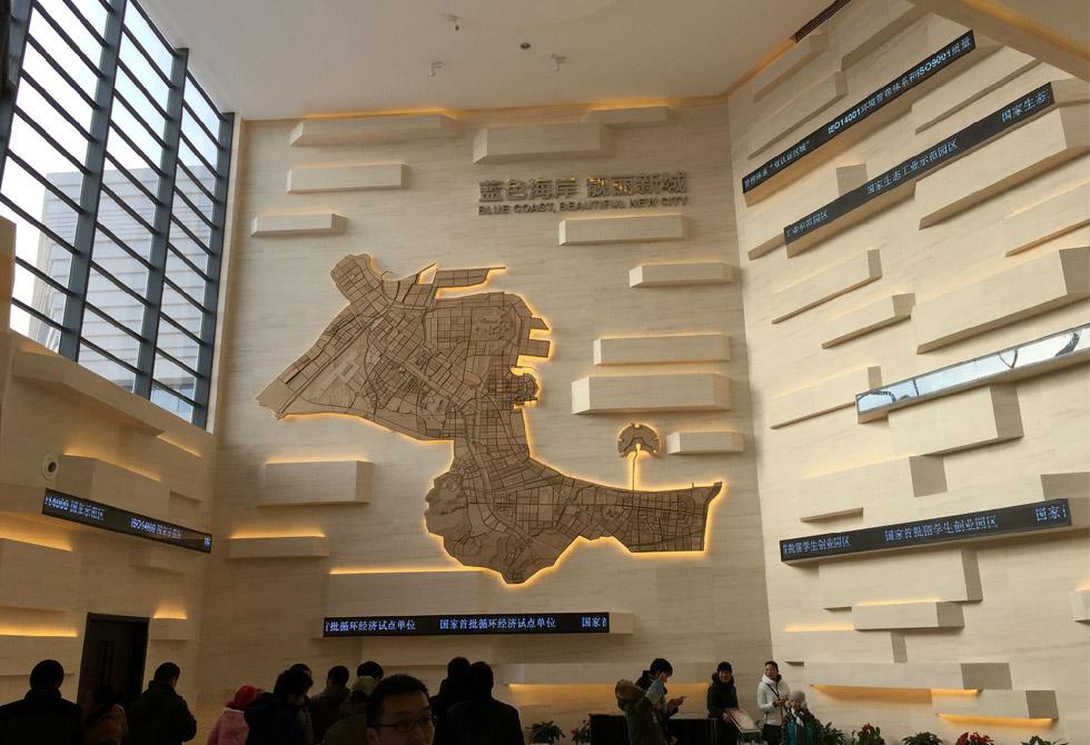 规划馆设计案例:蓝色海岸靓丽新城――烟台开发区城市展示中心