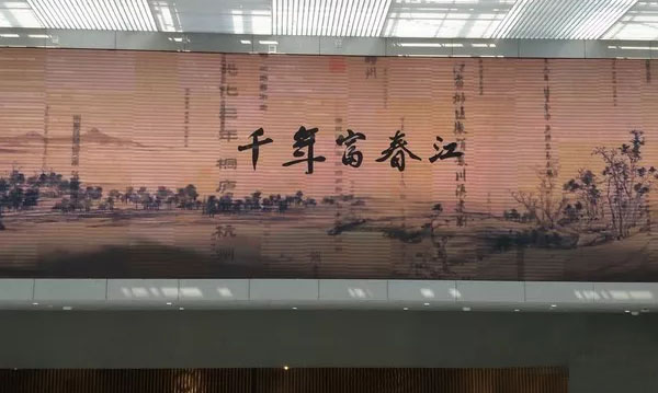 规划馆设计案例:中国画城・潇洒桐庐――桐庐城市规划展示中心
