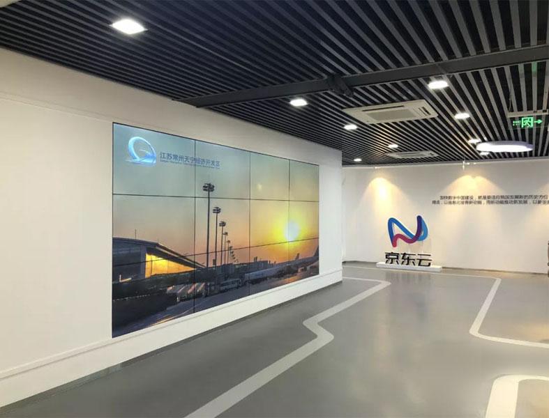 企业展厅设计案例:云在京东腾飞龙城――京东云常州新经济展示中心