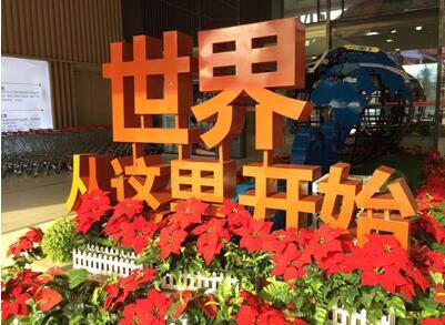 企业展厅设计案例:案例|郑州E贸易博览交易中心多媒体展厅