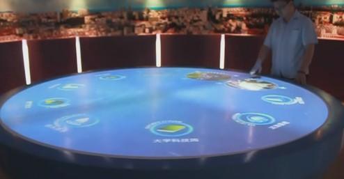 超级互动桌