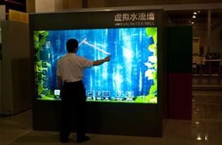 虚拟互动广告终端