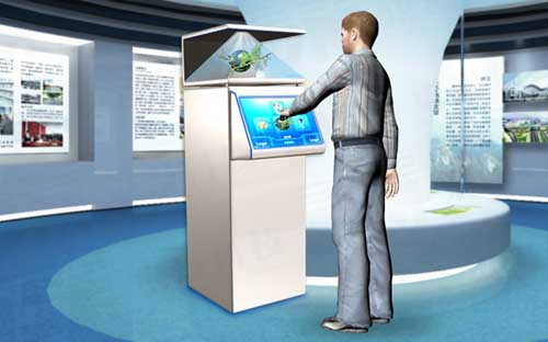 【供应】 供应:智能全息触摸展示柜