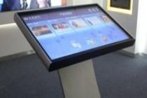 数字交互平台