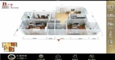 Ipad虚拟现实3D售楼系统