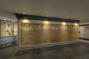 浙江省高级人民法院院史馆设计