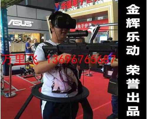 9D蛋壳椅VR虚拟现实设备HTC空间定位VR跑步机单车动感赛车体验馆