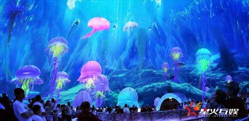 壁纸 海底 海底世界 海洋馆 水族馆 桌面 740_359