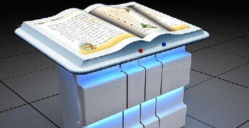 互动翻书、虚拟翻书、电子翻书系统