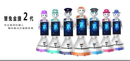 图书馆机器人,智慧图书馆机器人