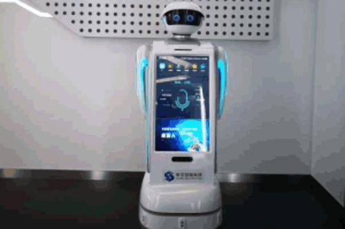 第二代服务、展厅机器人