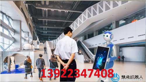 公检法机器人厂家 供货商 供应商 价格 哪里拿货 哪家好 功能多