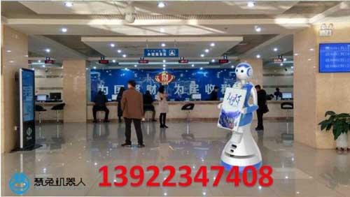 公安局机器人,厂家 供货商 供应商 价格 哪里拿货 哪家好 功能多