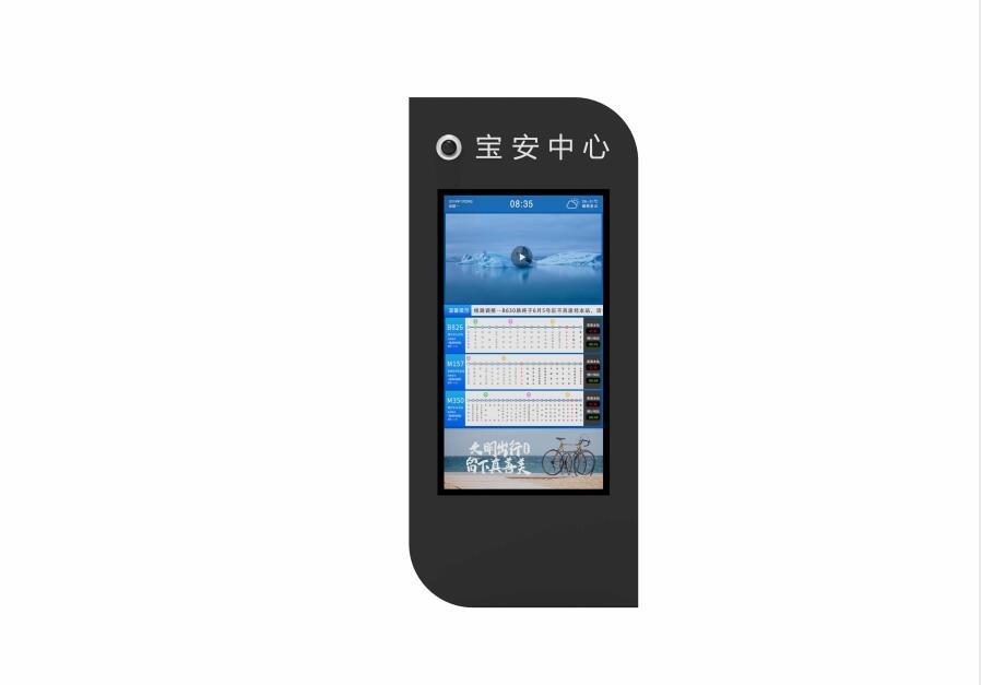 智能电子站牌生产商65寸触摸竖屏LCD电子公交站牌