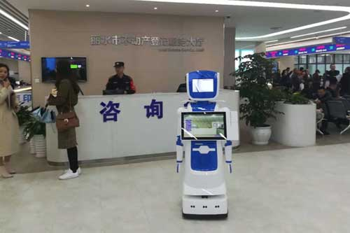 政务机器人