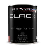 PaintOnScreen Black黑色投影漆工程投影幕
