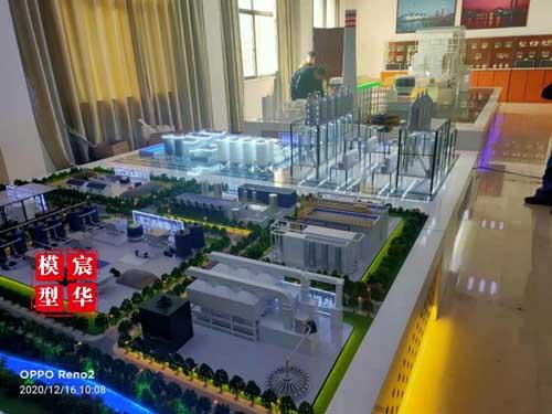 峰业(扬州)环保科技沙盘模型 宸华模型作品