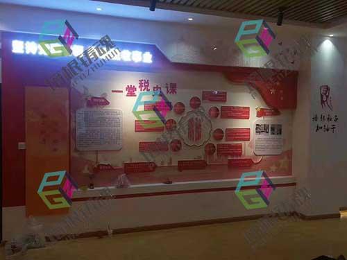 党政文化数字展馆,数字化党建廉政展厅