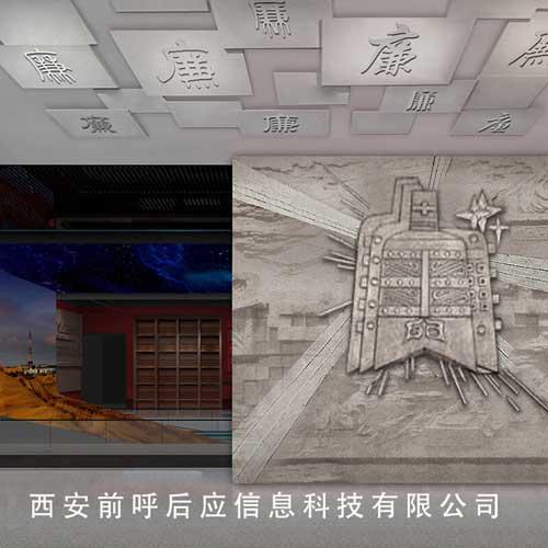 专业党建文化教育主题规划馆设计