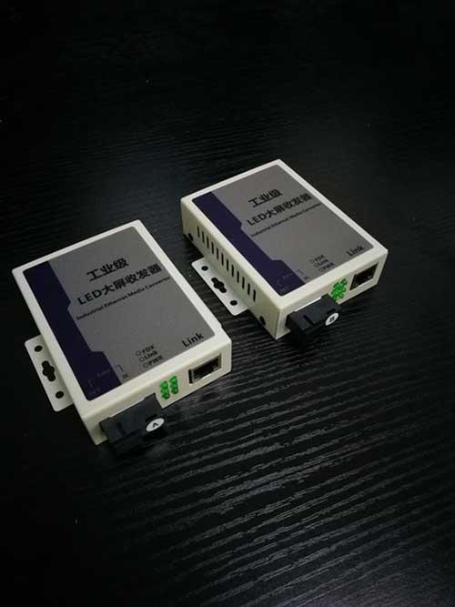 LED大屏显示系统专用光纤收发器