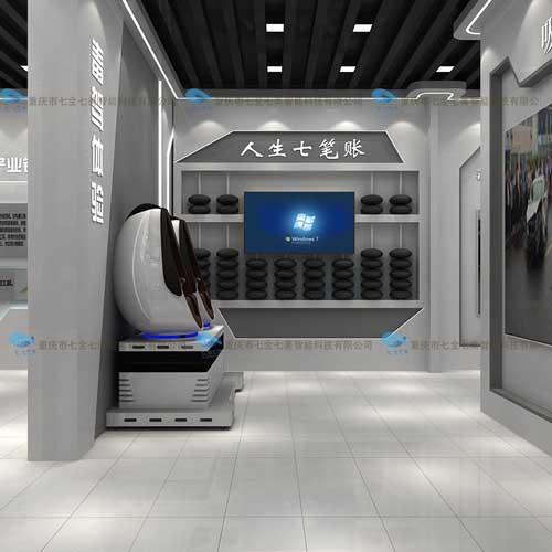 禁毒宣传展示馆AR增强现实设备供应商,七全七美智能科技