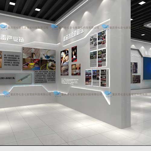 禁毒防艾展馆AR增强现实电子设备,重庆七全七美智能科技