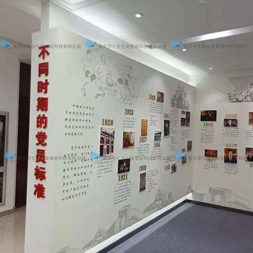 多媒体互动红色教育展览馆产品 红色文化教育示范基地互动设备