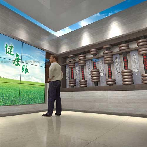 智能村史展厅设计布局 智能村史展厅幻影成像软件开发