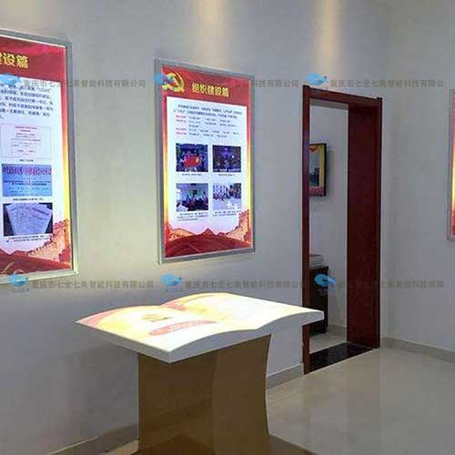 多媒体互动展厅方案设计 多媒体互动军史展馆数字沙盘设备