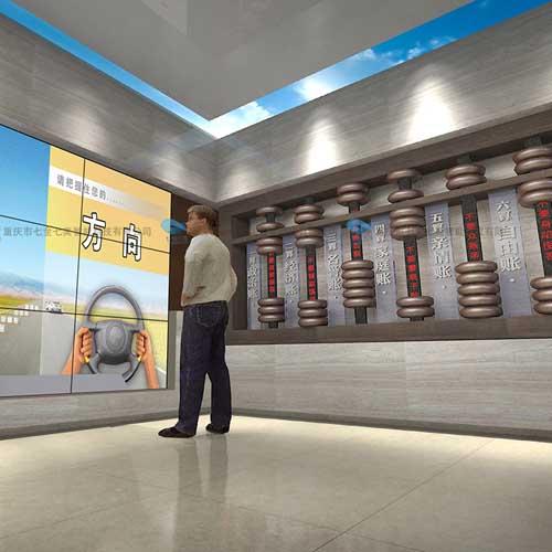 现代化廉政教育展厅互动投影设备,现代化廉政警示示范基地创新创