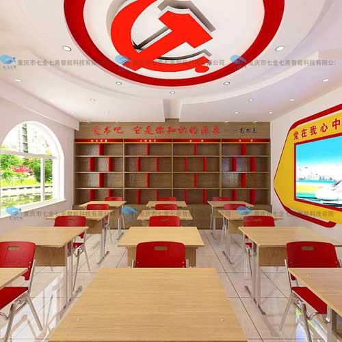创新创意廉洁教育馆方案设计,互动多媒体廉政文化馆幻影成像设计