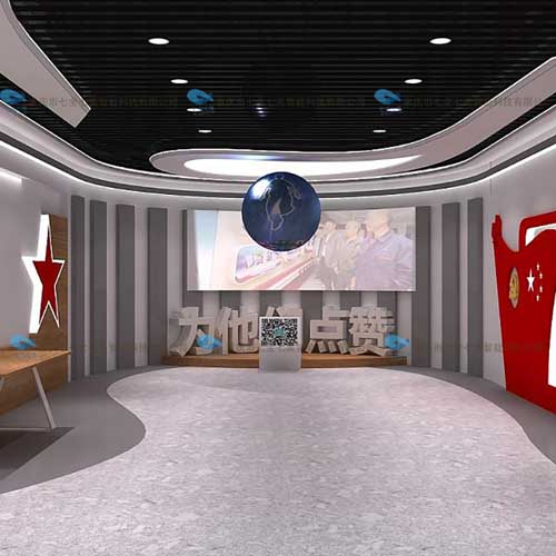 数字化廉政教育馆创新创意设计,互动多媒体廉洁馆幻影成像设计