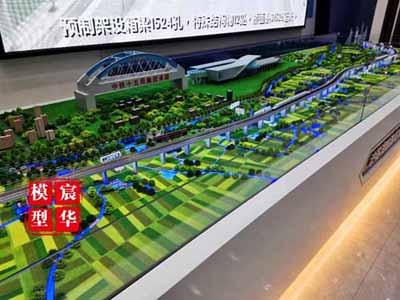 沪苏沪高铁沙盘模型