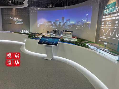 中核能源(南京)核电与生活沙盘模型