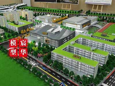 南京中华中学沙盘模型