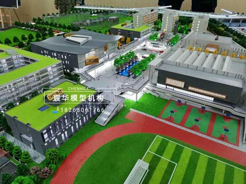 南京沙盘公司|南京中华中学雨花校区沙盘模型,学校沙盘由南京宸华模型公司设计制作