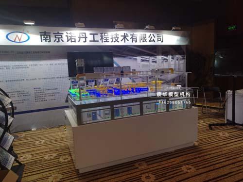 南京沙盘公司|医药实验室升降模型