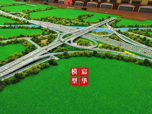 宁马高速公路沙盘模型