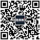 关注西安指南帧视觉科技有限公司-微信公众号